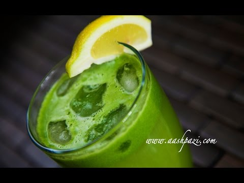 Weight Loss Green Juice (Healthy with Antioxidants) Recipe 4K