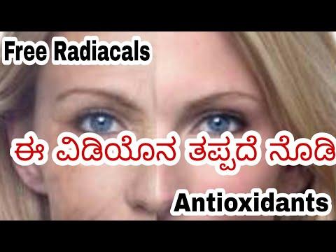 Antioxidants Food in Kannada | Antioxidants and Free Rdicals | Why We Need Antioxidants in Kannada